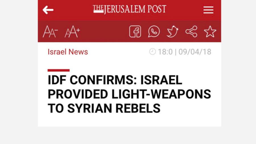 Deník Jerusalem Post byl donucen armádními cenzory stáhnout článek o dodávkách zbraní syrským rebelům.