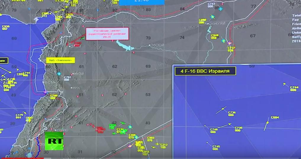 Brífink ruského ministerstva obrany o sestřelení letounu IL-20 dne 17. září