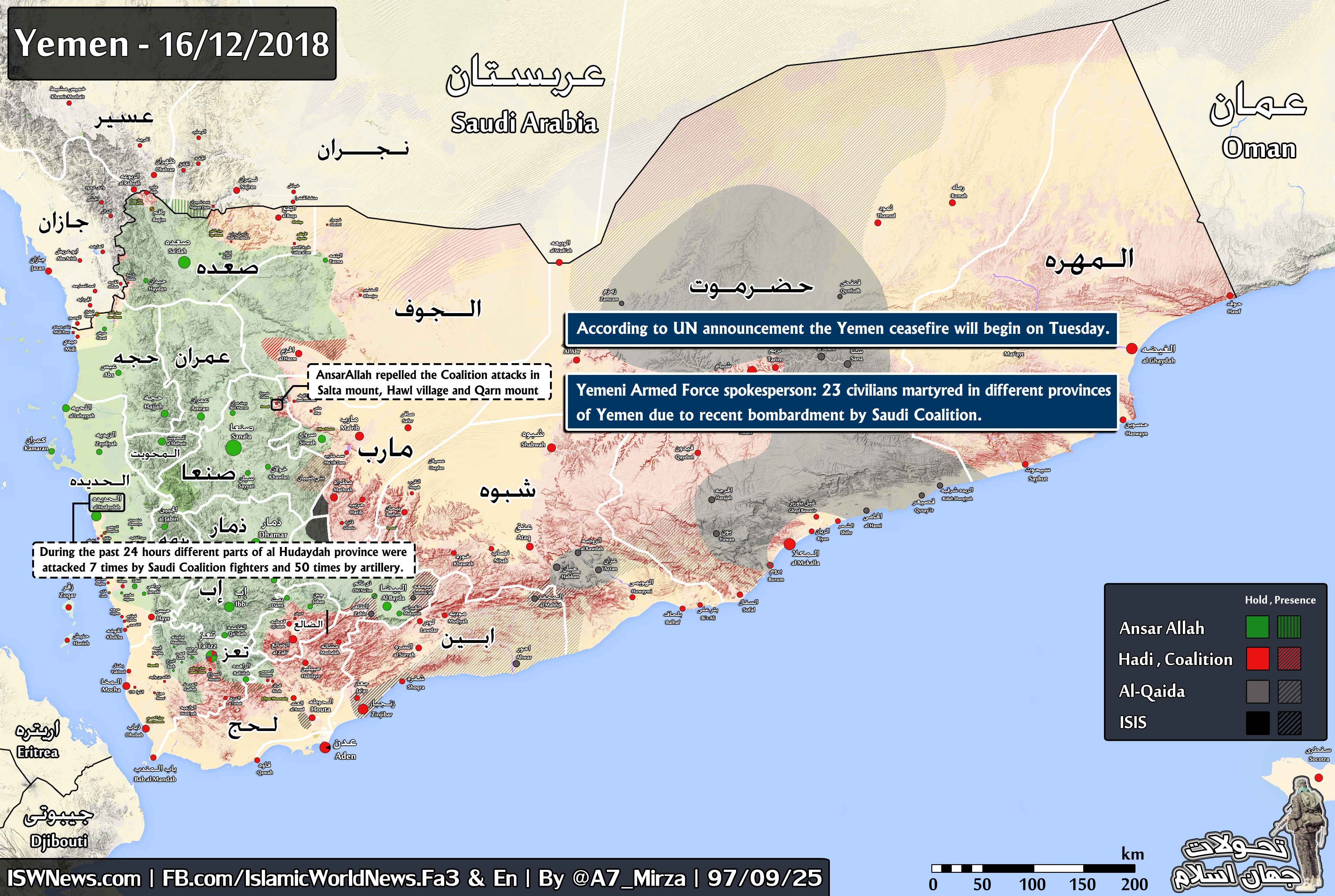 Aktuální situace v Jemenu
