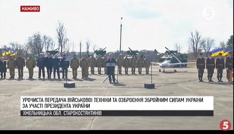 Ukrajina obdržela z Turecka první dróny Bayraktar TB2
