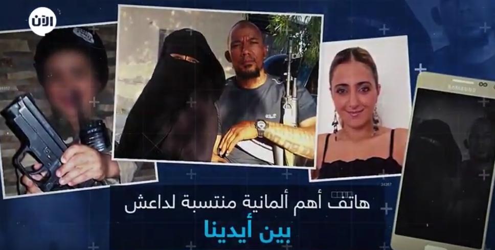 Vdovy IS pokojně žijí v Německu