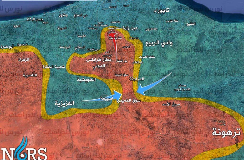 Vojenská situace v Tripolis