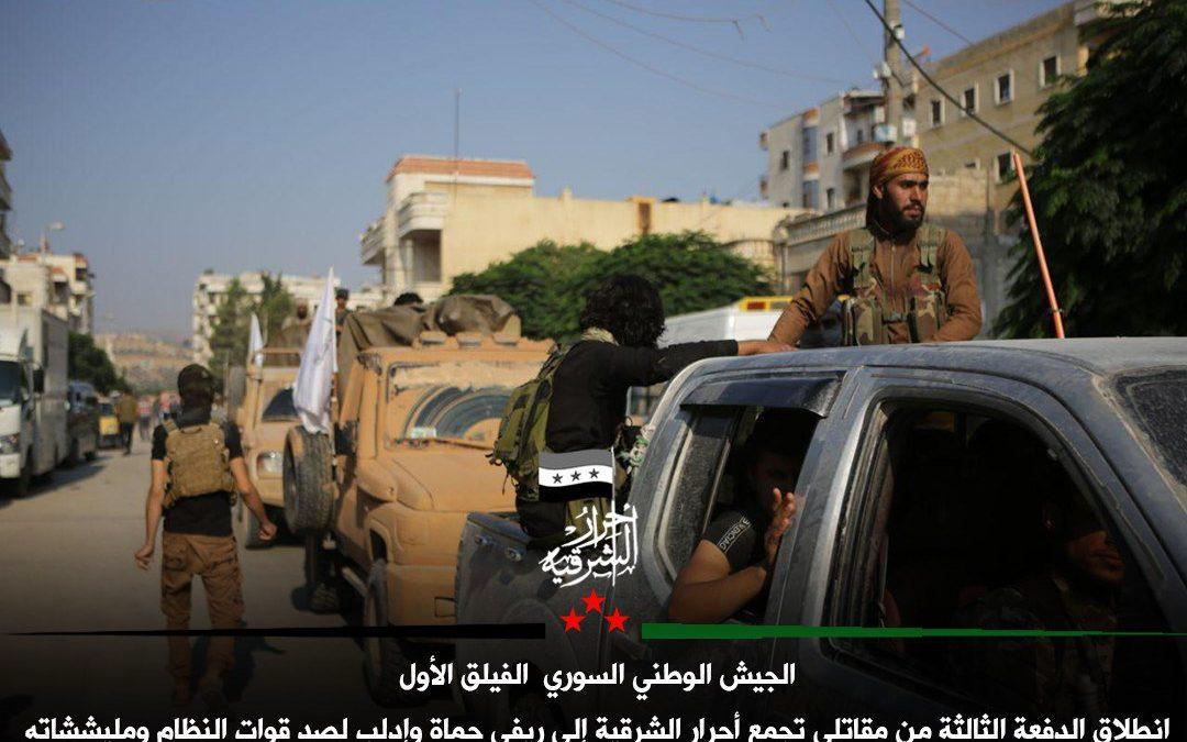Ankara stahuje jednotky FSA z Afrinu do provincie Idlíb