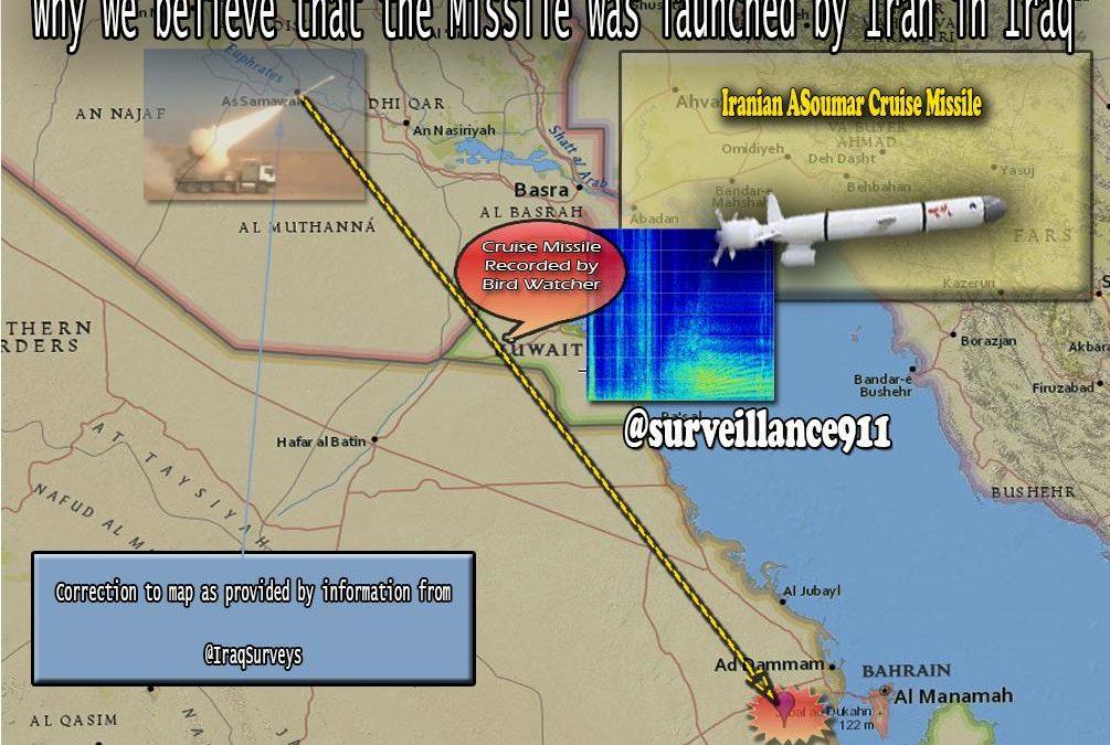 Ropná rafinérie v SA zasažena pravděpodobně z Iráku