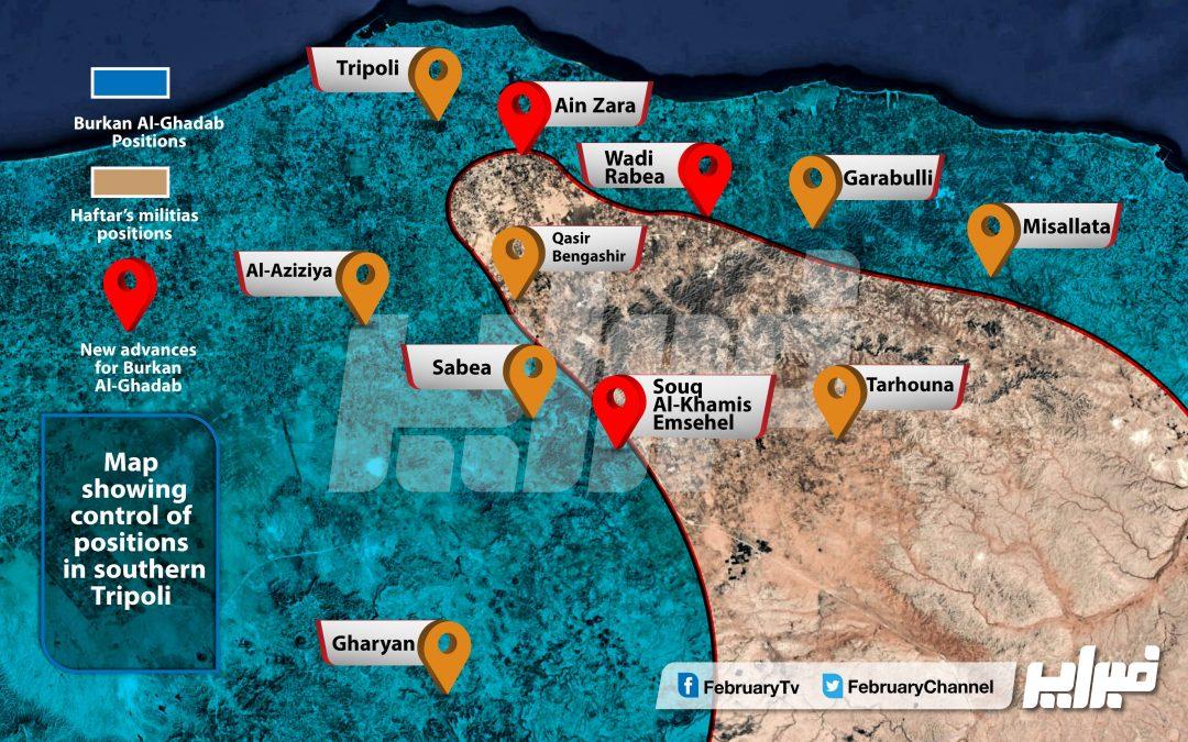 Vojenská situace v Libyi