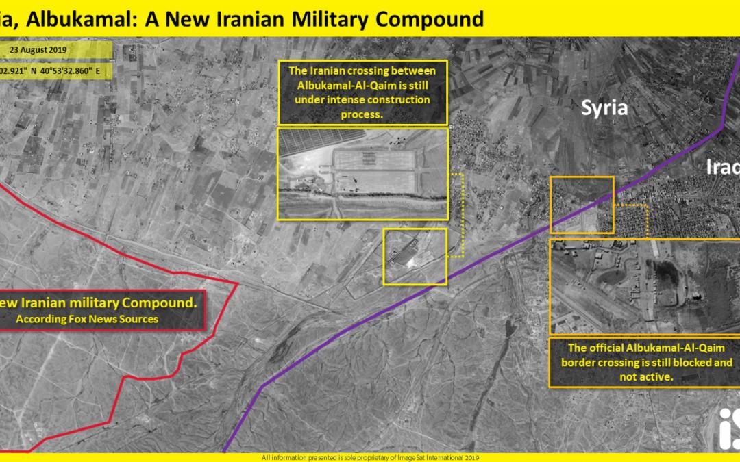 Izrael zničil íránskou základnu Al-Bukamal