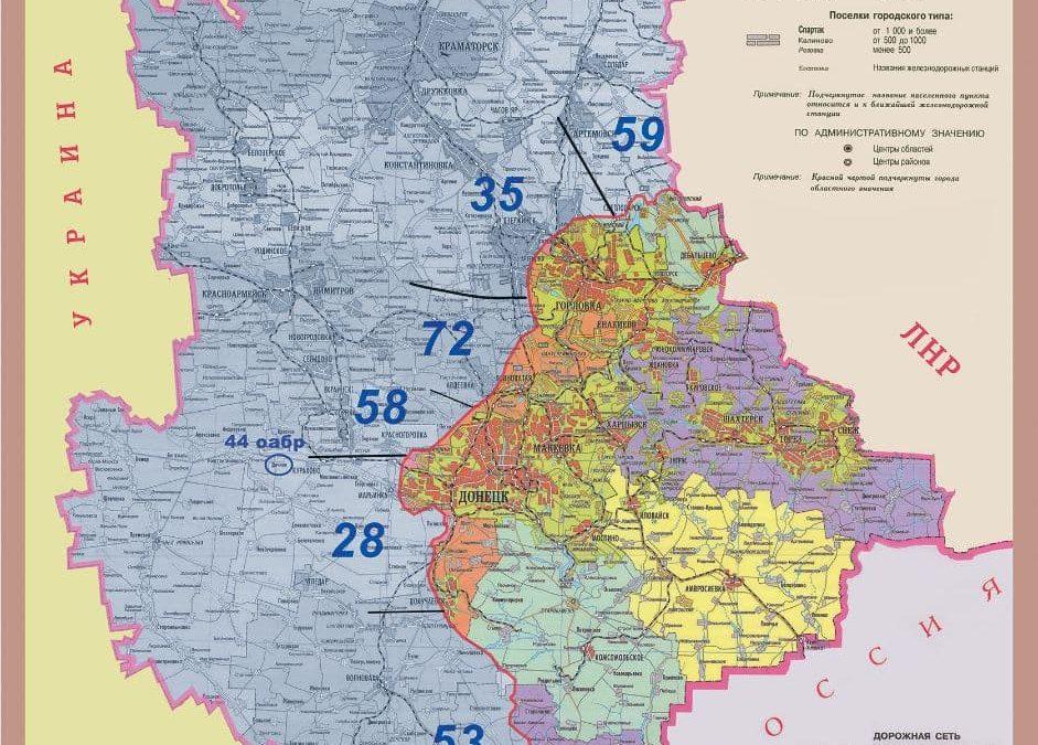 Rozmístění brigád ukrajinské armády v Doněcku